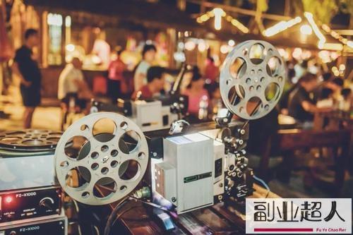 做电影解说视频赚钱吗?一文揭秘解说解说赚钱模式