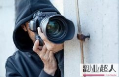 私家侦探行业一般人都不知道有多暴利